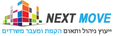 Nextt Move